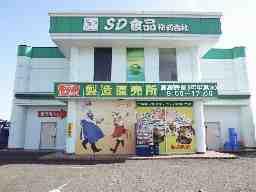 SD食品株式会社