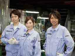 株式会社G&G 長野営業所