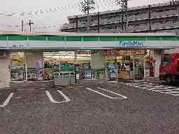ファミリーマート 粕畠三丁目店