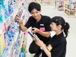 エイジス四国株式会社 高松ディストリクトオフィス