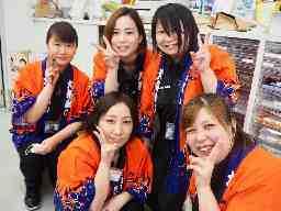 株式会社オートバックス南日本販売 広島カンパニー