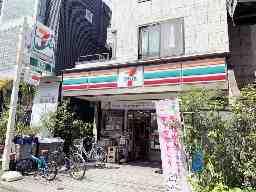 セブンイレブン大田区蒲田1丁目店