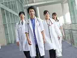 医療法人健康会