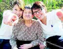 社会福祉法人さかい福祉会 特別養護老人ホーム 銀杏の丘