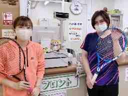 日本製紙総合開発株式会社