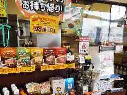 カレーハウスCoCo壱番屋 豊田大林店