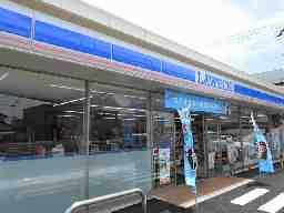 ローソン浜松十軒町店