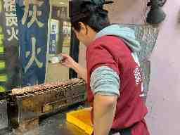 日高銀座惣菜店