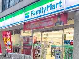 有限会社アズーリ ファミリーマート芝5丁目店