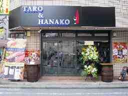 ワインレストラン 「TARO&HANAKO]