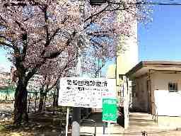 助松団地診療所