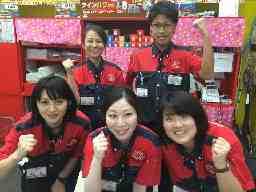 株式会社バッファロー オートバックス桶川店