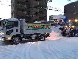 合同会社アスク・スポーツ除排雪事業