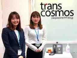 トランスコスモス株式会社 和歌山センター