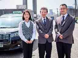 福岡西鉄タクシー株式会社