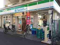 ファミリーマート南田辺駅前店