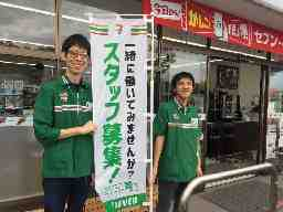 セブンイレブン 岡山福田店