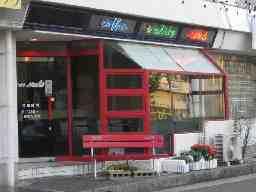 Cafe Mels(カフェメルス) 猪子石店