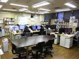 中塚賢税理士事務所