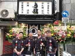 う福新宿三丁目店