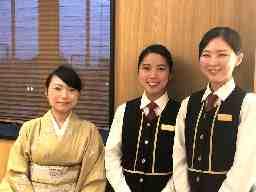 株式会社阪急阪神ホテルズ