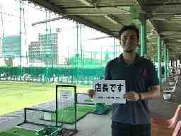 有限会社冨岡産業 和光バーディゴルフクラブ