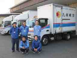 九州航空株式会社 福岡中央支店