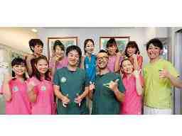 医療法人社団 EIYU Green Dental Clinic 緑園
