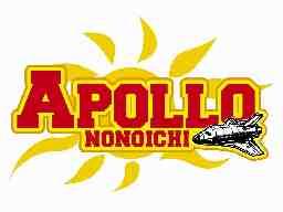 西原物産株式会社 APOLLO 野々市店