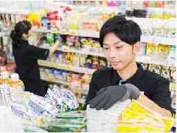 エイジス四国株式会社 AMS事業部 香川エリア