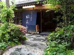 有限会社桜茶屋