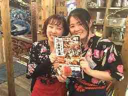 磯丸水産 小倉魚町店 株式会社古賀商店