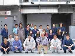 石山ネジ株式会社
