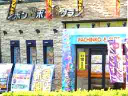 ボンボンクラブ 早稲田店