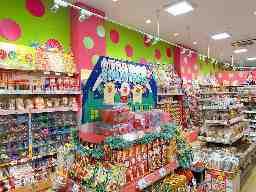 王様のお菓子ランド 大宮店