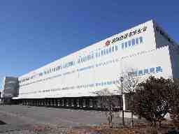 尾張陸運株式会社 名古屋東物流センター