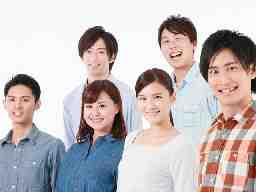 株式会社加勢ワークアシスト 大阪支店