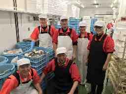 角上魚類ホールディングス株式会社