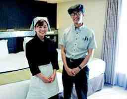日東カストディアル・サービス株式会社 ホテルサービス部