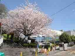 公益財団法人 横浜市スポーツ協会 横浜市神奈川スポーツセンター