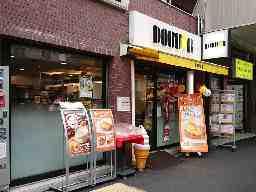 ドトールコーヒーショップ田原町駅前店