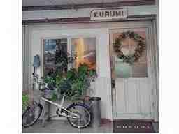 株式会社KURUMI