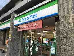 ファミリーマート淡路町三丁目店
