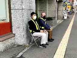 株式会社日本都市交通研究所