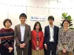 一般社団法人全国鍼灸マッサージ協会 名古屋事務所