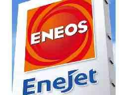 神戸スタンダード石油株式会社 ENEOS芦屋イースト