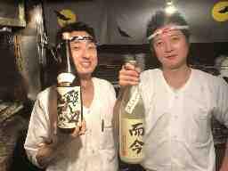 有限会社ケイアンドティイワタ 六本木 串焼き がんちゃん