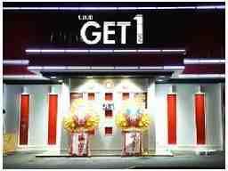 有限会社豊栄アミューズメント CLUB GET1