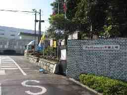 フジパン株式会社 千葉工場