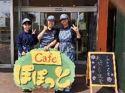 社会福祉法人 北九州市手をつなぐ育成会